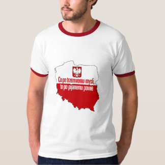 Mens Ringer T-Shirt