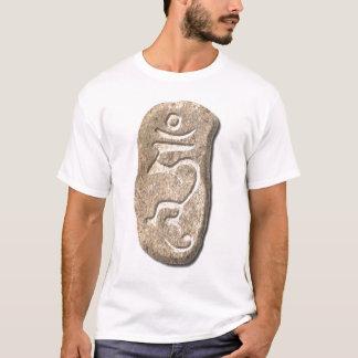 Mente-piedra Ronquido-Aclarada Playera