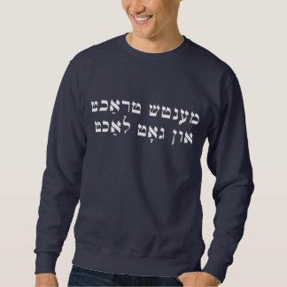 Mentsh Tracht un Gott Lacht Sweatshirt