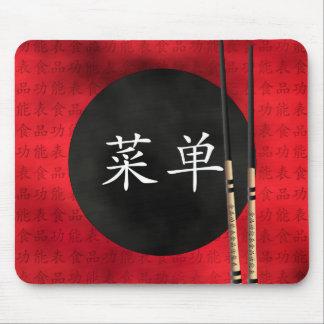 Menu for Chinese restaurant Mousepad