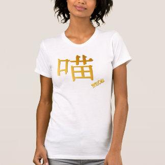 MEOW traducido Camisetas