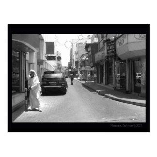 Mercado de Bahrein, Manama Postal