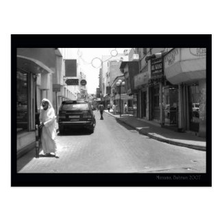 Mercado de Bahrein, Manama Tarjeta Postal