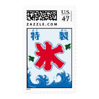 Mercancías de Japón - Hyouki- 2 Sello Postal