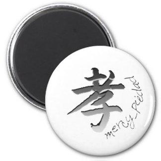 Mercy 2 Inch Round Magnet