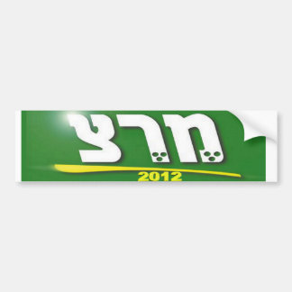 Meretz 2012 car bumper sticker