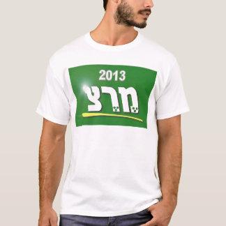 Meretz 2013 T-Shirt