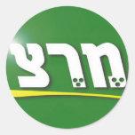 Meretz Classic Round Sticker