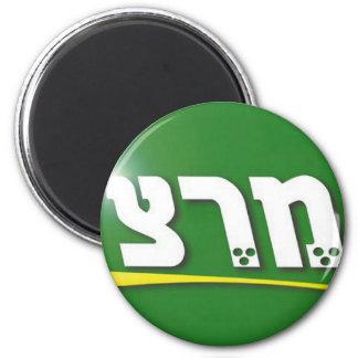 Meretz Imán Redondo 5 Cm
