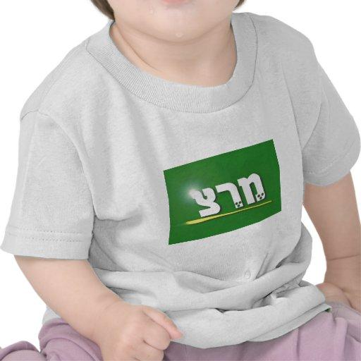 Meretz T Shirts