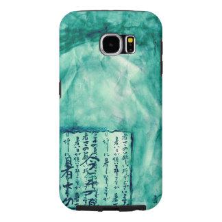 Mermaid Sea Green Distressed Script Watercolor Samsung Galaxy S6 Case