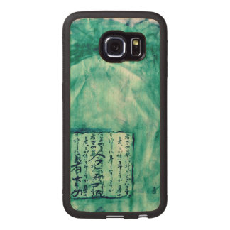 Mermaid Sea Green Distressed Script Watercolor Wood Phone Case
