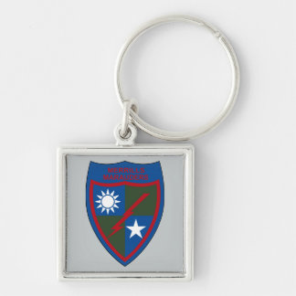 Merrill's Marauders - 5307th Composite Unit Keychain