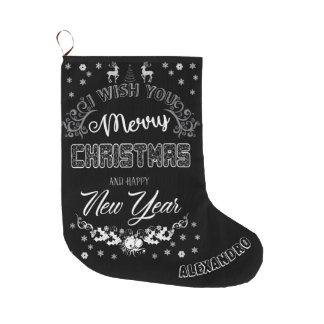 Merry Christmas Black White cool gift design Large Christmas Stocking