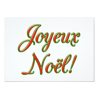 Merry Christmas card Custom Invitations