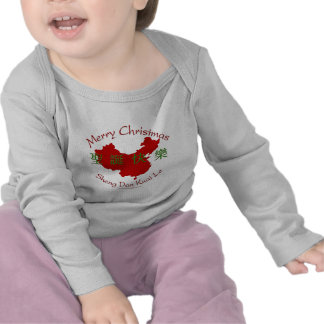 Merry Christmas Chinese T Shirts