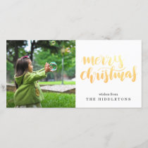 Merry Christmas Faux Gold Script Holiday