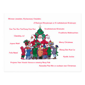 Merry Christmas from Around the World Postcard