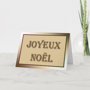 French teacher cards zazzle merry christmas greeting in french holiday card m4hsunfo