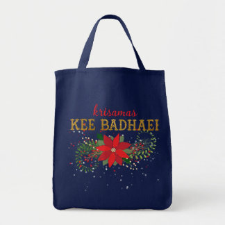 Merry Christmas Hindi Blue Marine Tote Bag