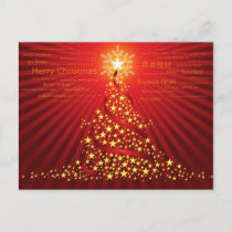 merry christmas holiday postcard