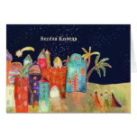 Merry Christmas in Bulgarian, nativity Greeting Cards