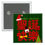 Merry Christmas in Chinese Holiday Button