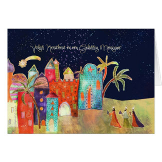 Merry Christmas in Dutch, three wise men Cards