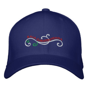 Merry Christmas in Greek! Embroidered Baseball Cap