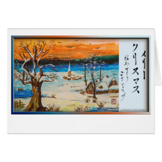 Merry Christmas in Japanese winterlandscape Card