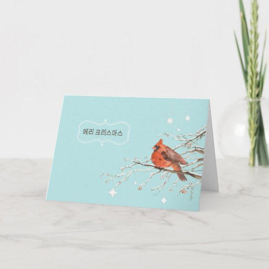 Merry Christmas In Korean.Merry Christmas In Korean Red Cardinal Bird Holiday Card