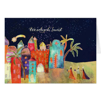 Merry Christmas in Polish, Wesołych Świąt Card