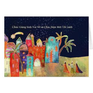 Merry Christmas in Vietnamese, nativity & magi Greeting Card