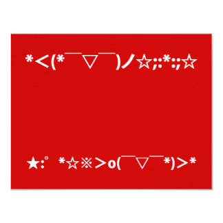 Merry Christmas Japanese Emoticons Card