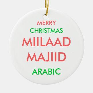 MERRY, CHRISTMAS, MIILAAD MAJIID, ARABIC CERAMIC ORNAMENT