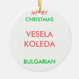 MERRY, CHRISTMAS, MIILAAD MAJIID, ARABIC Double-Sided CERAMIC ROUND CHRISTMAS ORNAMENT