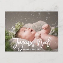 Merry Christmas Personalized Modern White | with Holiday Postcard