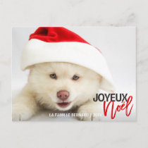 Merry Christmas Pup Dog | To add your PHOTOGRAPH Holiday Postcard
