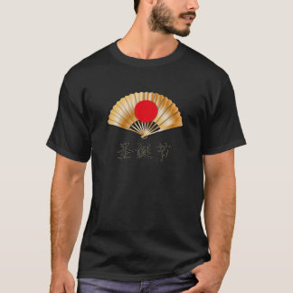 Merry Christmas with Golden Fan T-Shirt