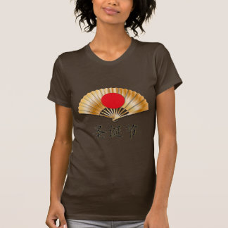Merry Christmas with Golden Fan Tshirt