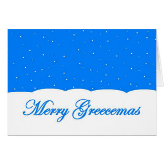 Merry Greecemas - customize your message inside Card