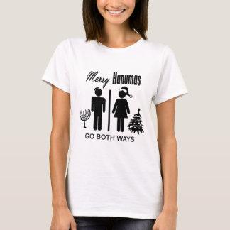 Merry Hanumas T-Shirt