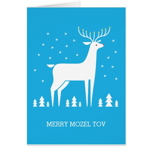 Merry Mazel Tov Greeting Card