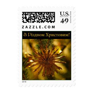 Merry X-mas/ З Різдвом Христовим! Stamps