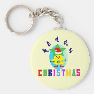 ♫♥Merry X-Mas Chicken-Santa Basic Keychain♥♪ Keychain
