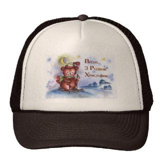 Merry X-mas Teddy Hat