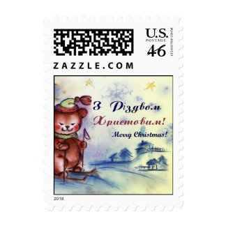 Merry X-mas Teddy ! Postage Stamps
