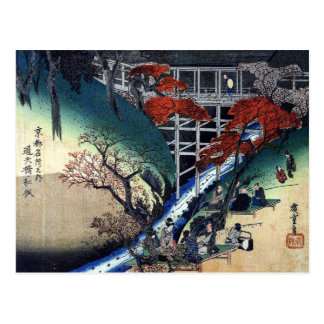 Merrymaking beneath Maple Trees Hiroshige Post Cards