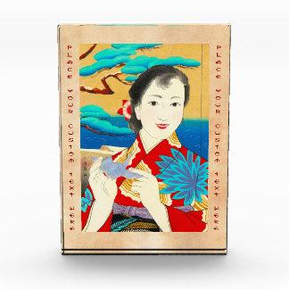 Mes japonés de los chicas de Onuma Chiyuki por el