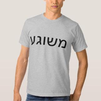 Meshugah in Yiddish Tee Shirt